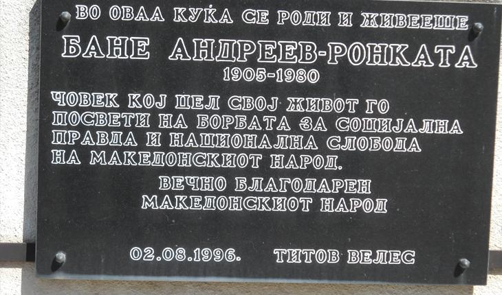Spomen ploca Bane Andreev ronkata fin