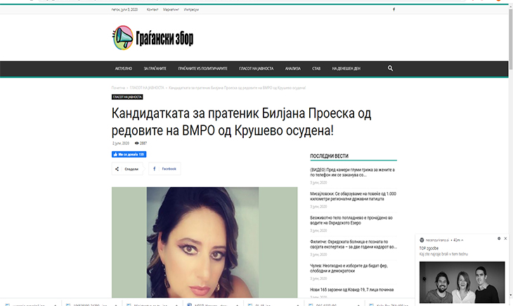 BiljanaProevska fin