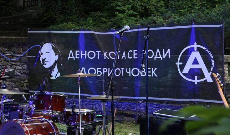 Foto DenotkogaserodiLisa1