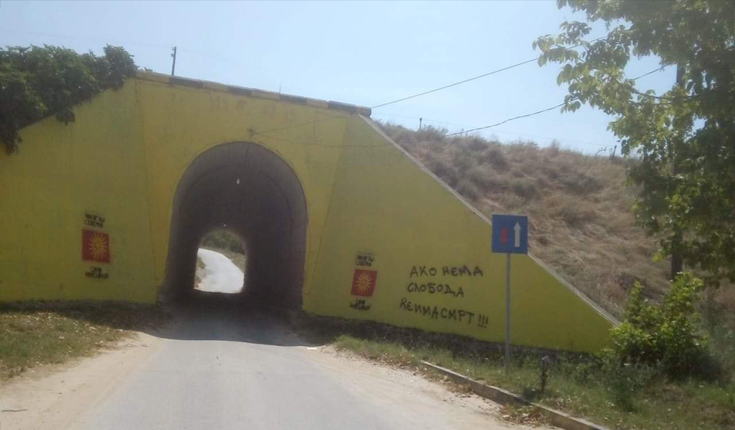 TunelCaska1
