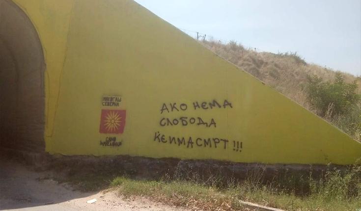 TunelCaska2