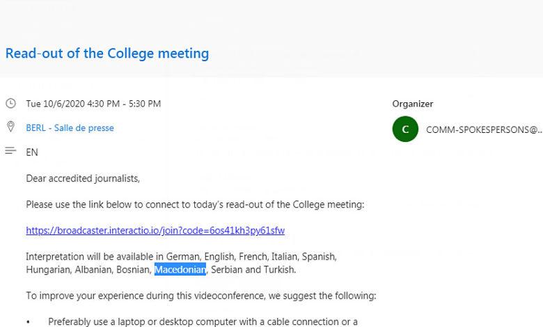 prv pat deneska evropskata komisi a e obezbedi prevod na makedonski azik na preskonferenci a