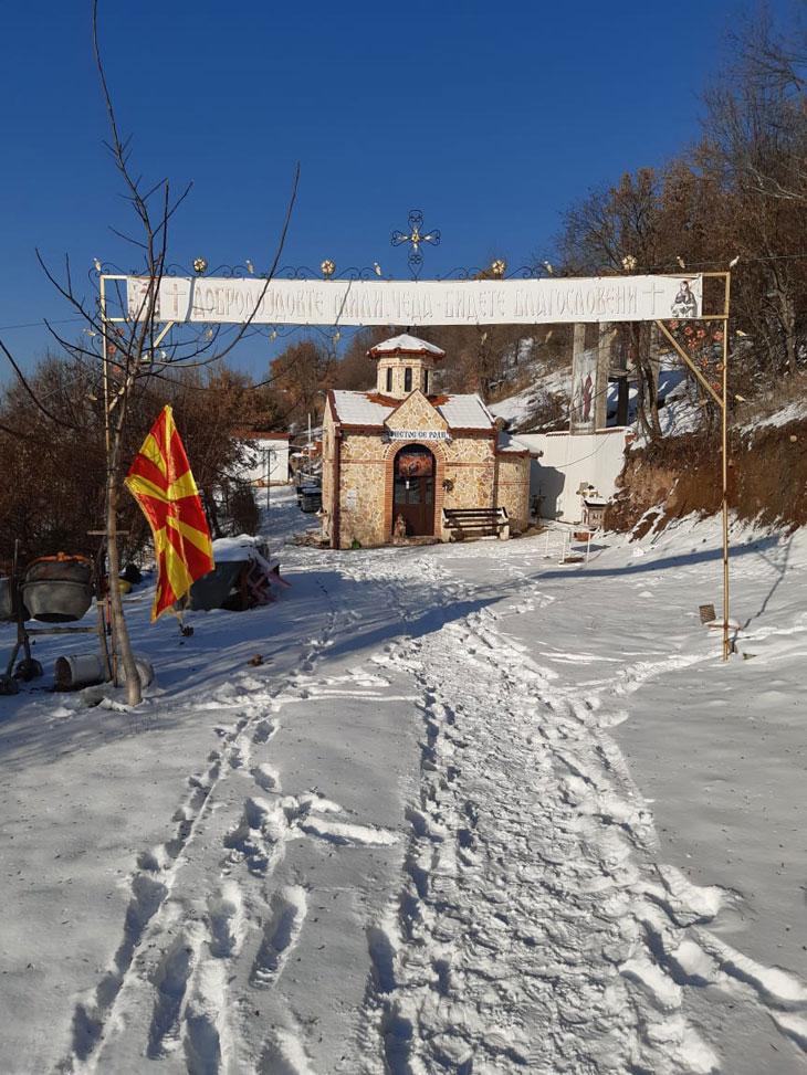Manastir Garnikovo
