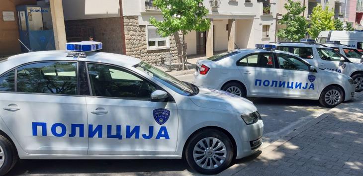 policiski kavadarci