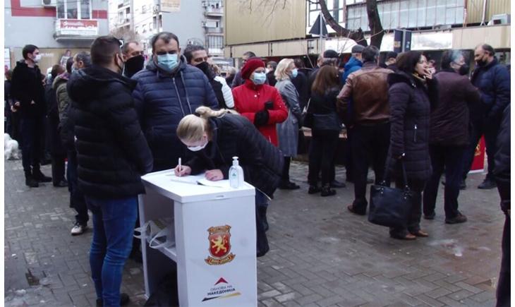 VMRODPMNE fin