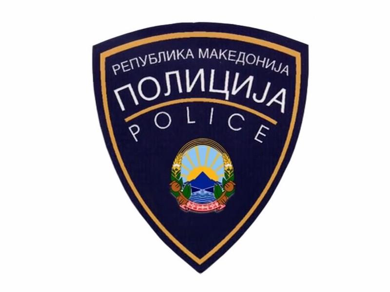 mvr logo
