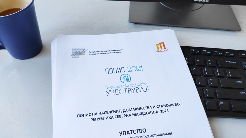 Ѓоргиева: Податоците од пописот ќе ги споделиме по шест месеци