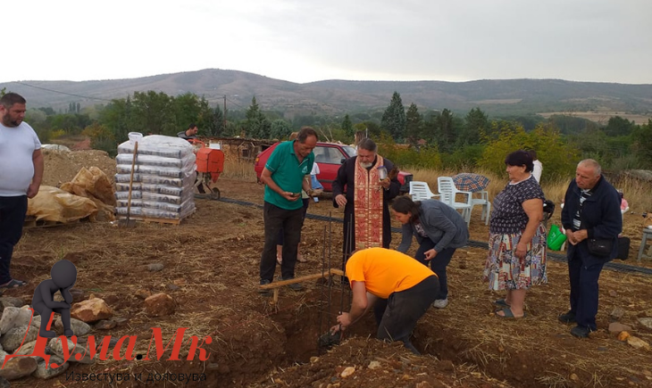 Ставени темелите на новиот дом на семејството Тошевски во Стари Град, Општина Чашка