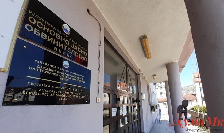 Велешанката што го уби невенчаниот сопруг во Велес е предадена на Јавен обвинител (ОБНОВЕНО)