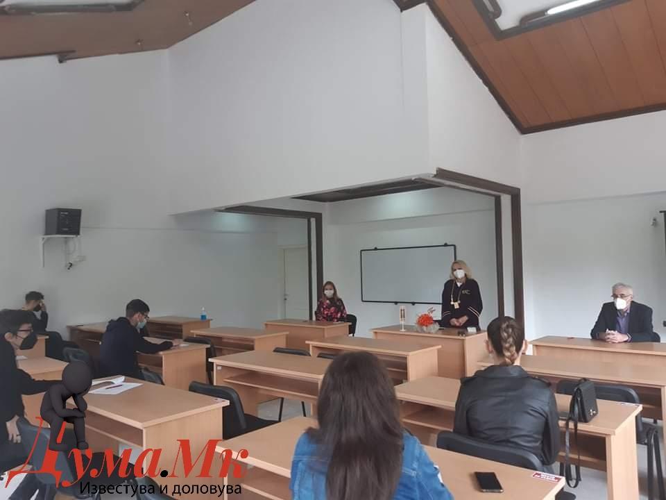 Започна академската година за бруцошите на ТТФ Велес