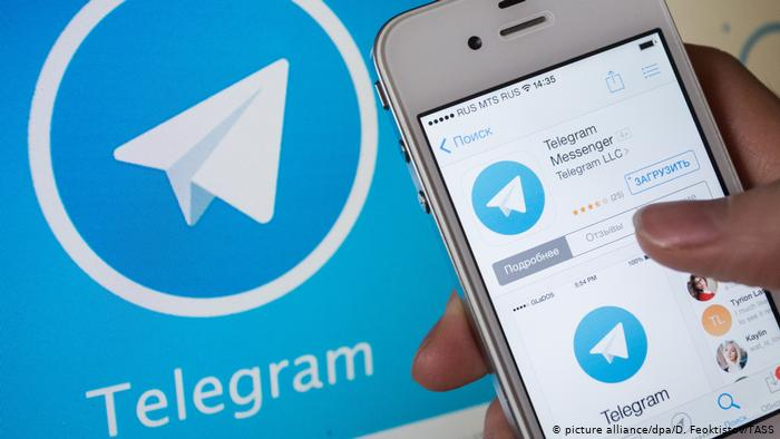 """""""Телеграм"""" доби 70 милиони корисници за еден ден"""