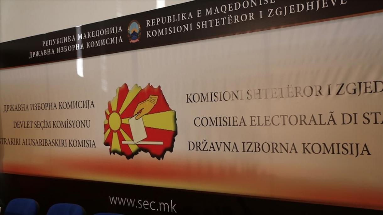 ДИК: ВМРО-ДПМНЕ доби градоначалници во Велес, Кавадарци, Прилеп, Свети Николе