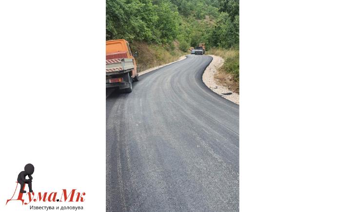Асфалтиран патот Богомила - Стровија, богомилчани со барање да се провери квалитетот на патот од прилепска страна