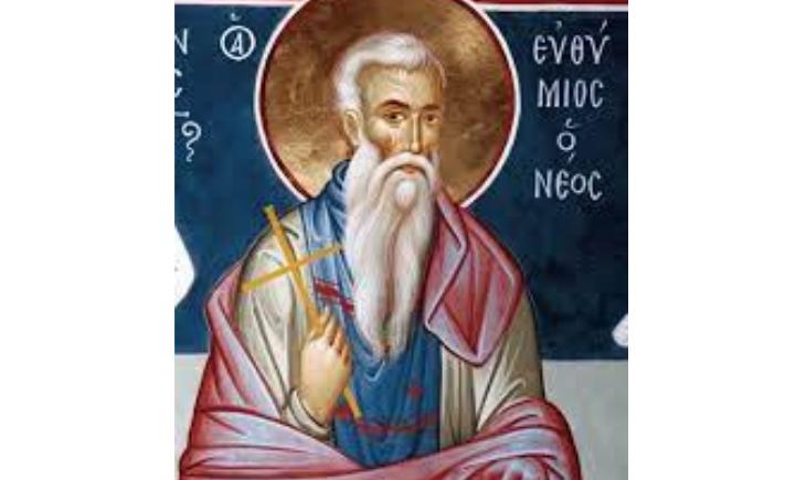 Православен календар: Денес се празнува Преподобен Ефтимиј Новиот