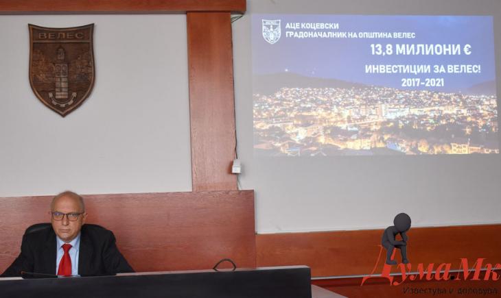 Градоначалникот на Општина Велес поднесе Отчет на граѓаните