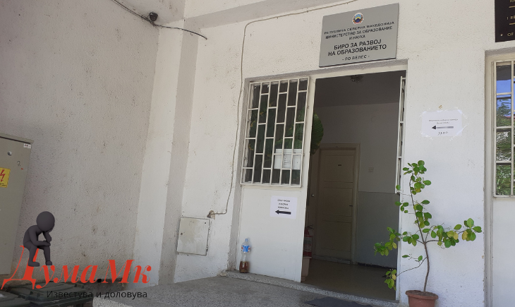Педесет и тројца велешани поднеле барање до ОИК Велес, за гласање дома