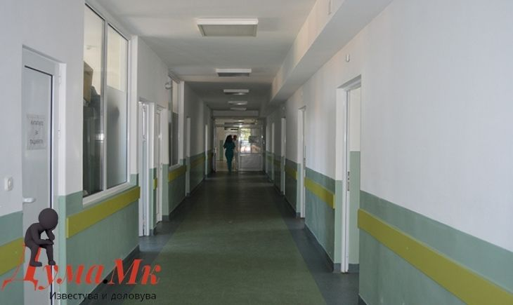 Починати двајца пациенти од Ковид-19 во Општа болница Велес