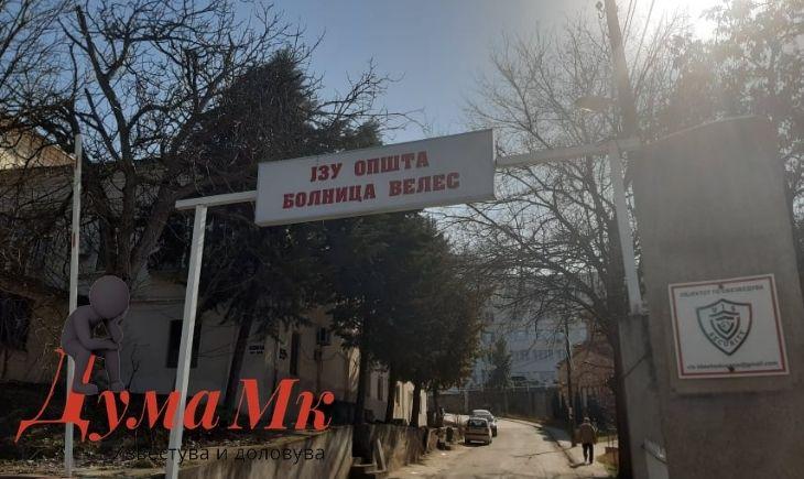 Почина маж од ковид – 19 во велешка болница