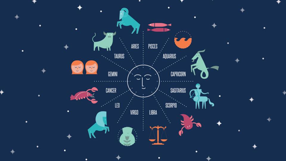 Дневен хороскоп за 14. октомври