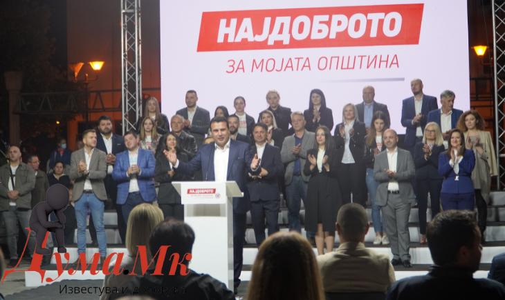 Правиме се за максимално да се почитуваат протоколите на митинзите, вели Заев