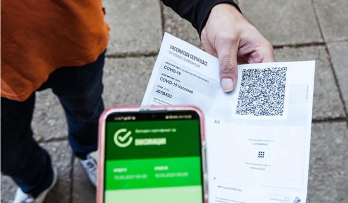 Од денеска во Бугарија почнува проверката на зелените сертификати