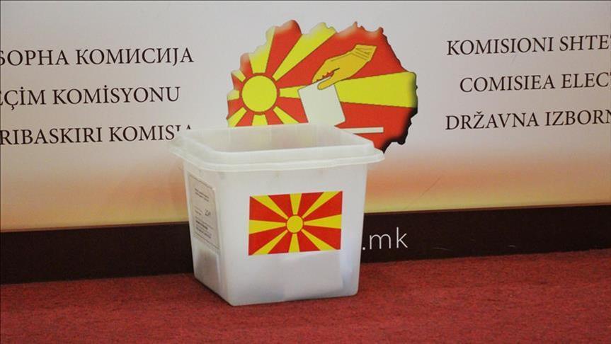 ДИК: Целосно преброени гласовите во 67 општини