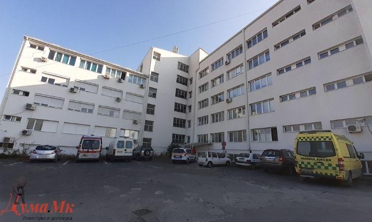 Во велешка болница хоспитализирани се 44 ковид пациенти, 18 на кислородна поддршка