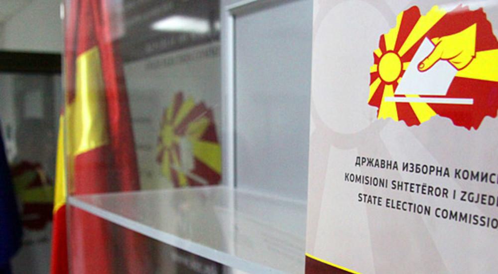 ДИК: СДСМ победи во Берово, Крушево, Дојран, Струмица