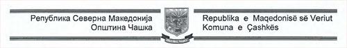 caska